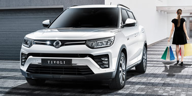 New SsangYong Tivoli from £12,495